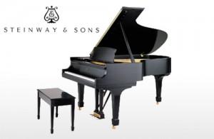 Steinway-Piano-b211-Piano de concert