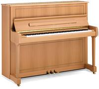 Piano Yamaha Modele P121 Hêtre Naturel - Piano CentreGenand, Blonay
